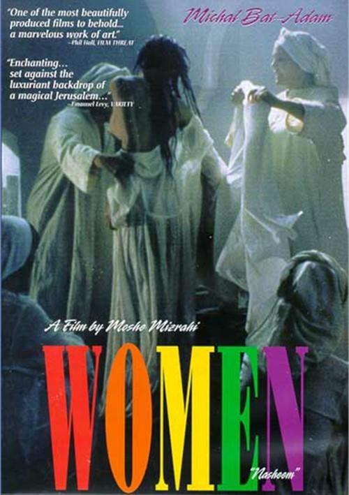 Women (World Artists)