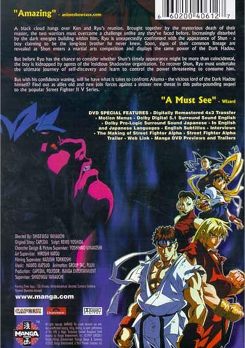 street fighter alpha   dvd  dvd empire