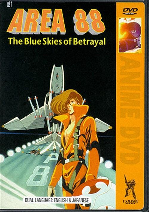 Area 88: Blue Skies of Betrayal