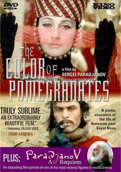 Color Of Pomegranates, The / Paradjanov: A Requiem