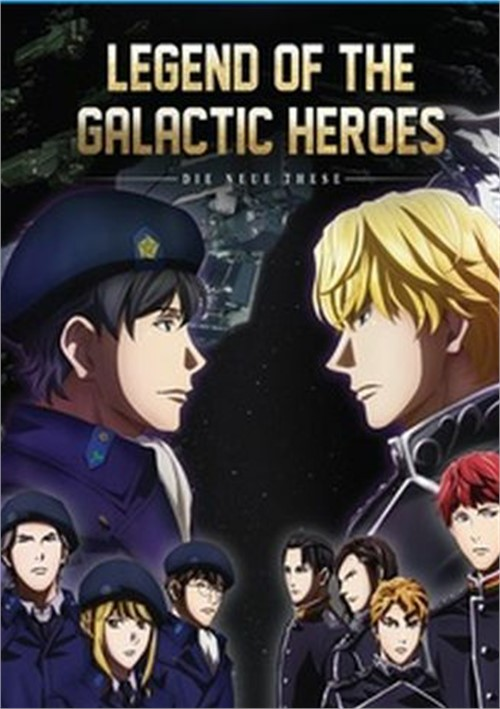 Legend of the Galactic Heroes - Die Neue These-S1 (BLU-RAY/DVD/4 DISC/FUN DI)