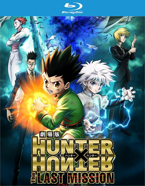 Hunter X Hunter - The Last Mission (BLU-RAY/DVD/COMBO/2 DISC)