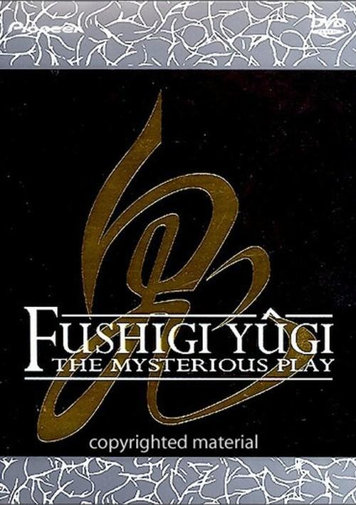 Fushigi Yugi: The Mysterious Play - Oni Box