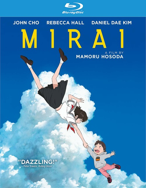 Mirai (BLU-RAY/DVD/DIGITAL)