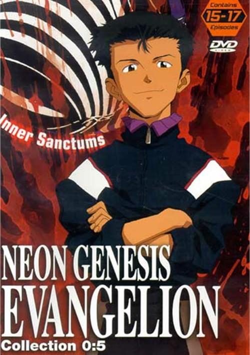 Neon Genesis Evangelion Collection 0:5