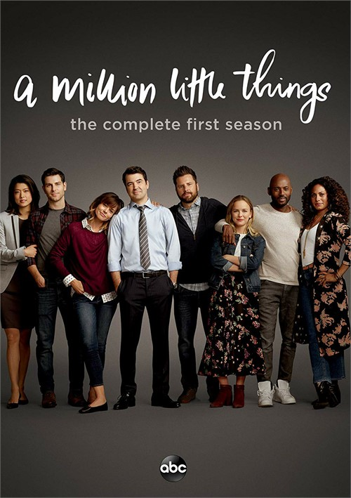 Million Little Things: The Complete First Season, The