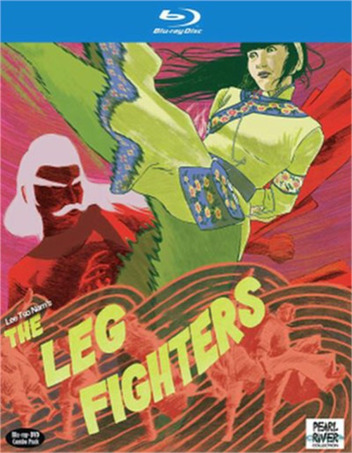 Leg Fighters, The (BLU-RAY)
