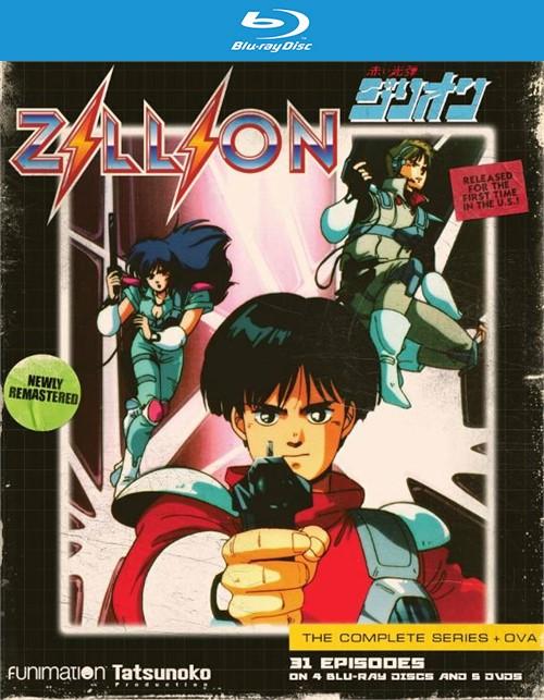 Zillion: The Complete Series (Blu-ray+ DVD+ Digital)