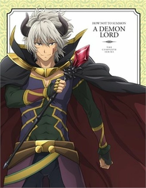How Not to Summon a Demon Lord: The Complete Series LTD (Blu-ray+DVD+Digital)