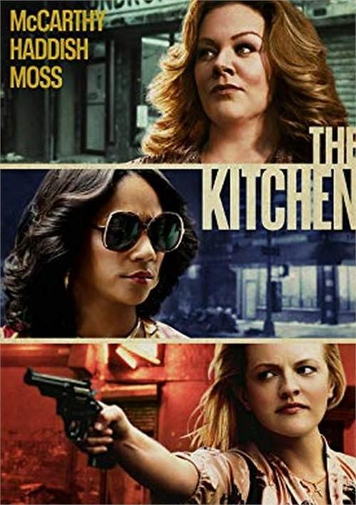 Kitchen, The