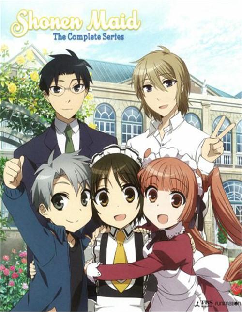 Shonen Maid: The Complete Series-Essentials (Blu-ray+Digital)