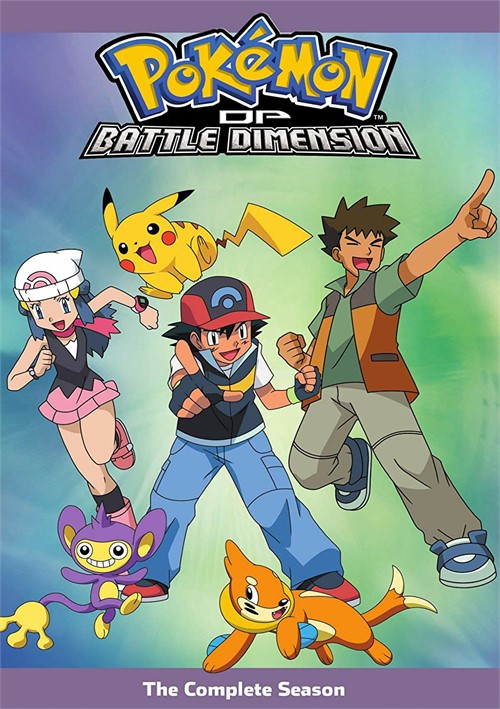 Pokemon the Series: Diamond and Pearl Battle Dimension Complete Collection