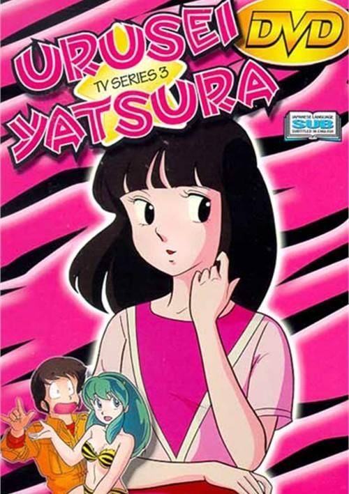 Urusei Yatsura TV-3