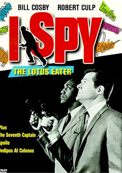 I Spy #15: The Lotus Eater
