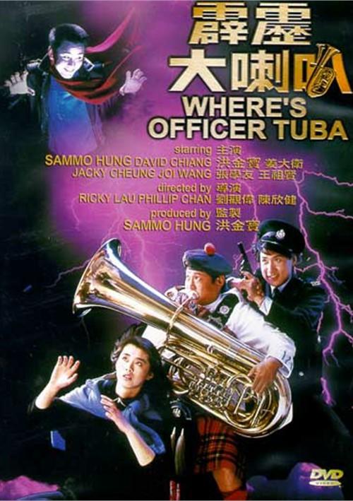 Wheres Officer Tuba?
