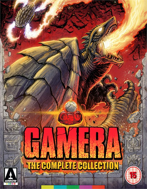 Gamera - Complete Collection (8 Blu-Ray / Japanese with English Subs)
