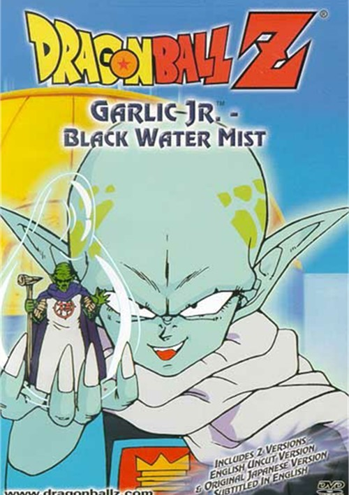 Dragon Ball Z: Garlic Jr. - Black Water Mist