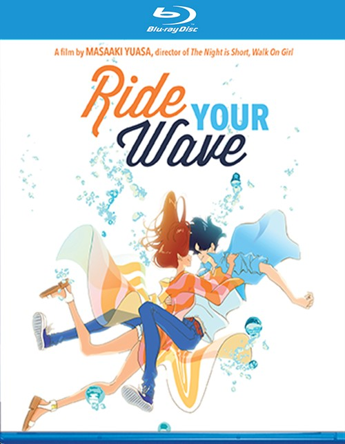 Ride Your Wave (Blu-ray)