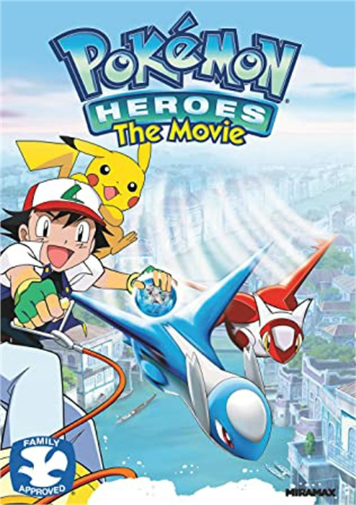 Pokemon Heroes The Movie (Theatrical Version)