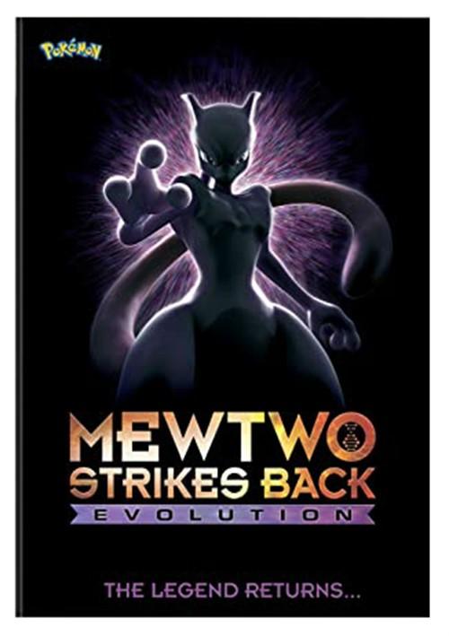 Pokemon The Movie: Mewtwo Strikes Back Evolution