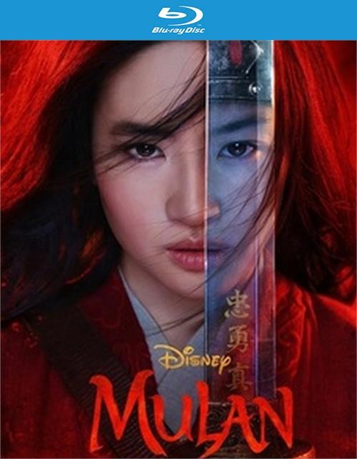 Mulan (Live Action Ultra 4K + Blu-ray + Digital)