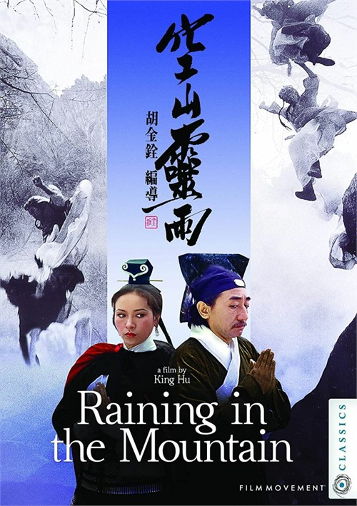 Raining in the Mountain (DVD)
