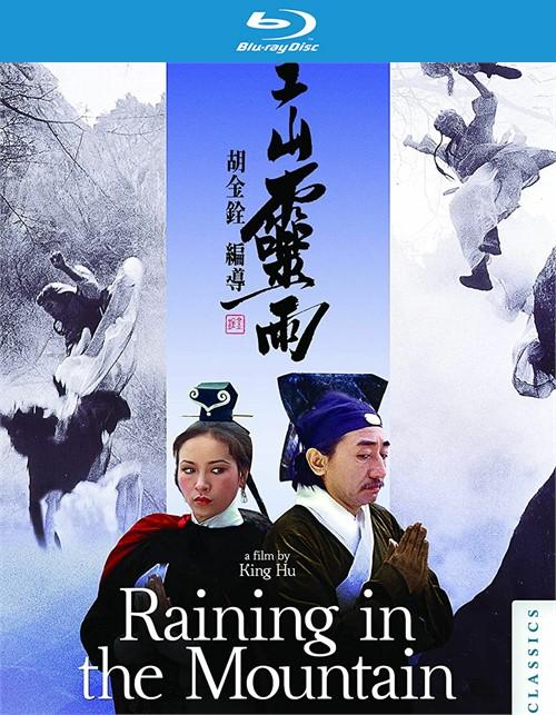 Raining in the Mountain (Blu ray)