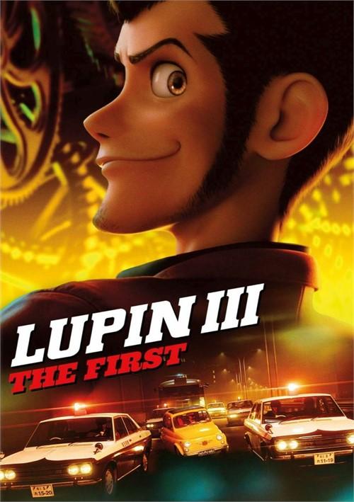 Lupin III: The First (DVD)