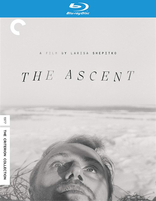 The Ascent (The Criterion Collection Blu ray)