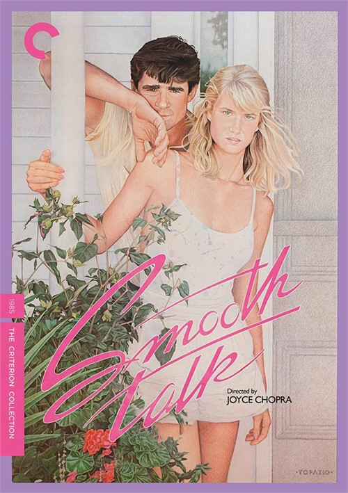 Smooth Talk (The Criterion Collection DVD)