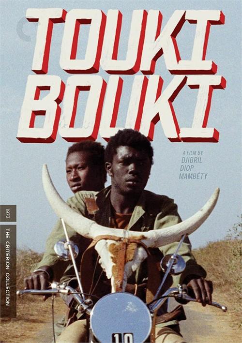 Touki Bouki (Criterion Collection DVD)