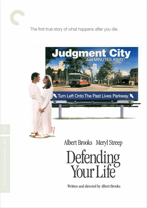 Defending Your Life (The Criterion Collection DVD)