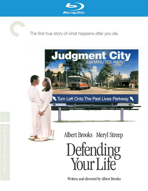 Defending Your Life (The Criterion Collection Blu ray)