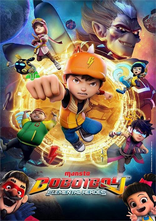 Boboiboy: Elemental Heroes