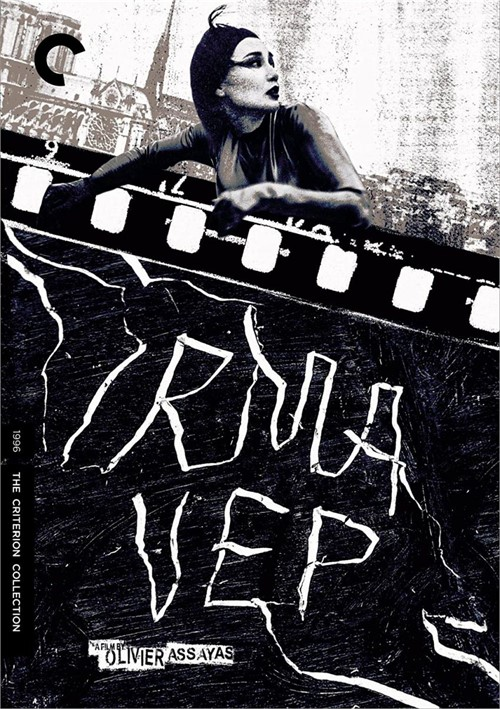 Irma Vep (Criterion Collection DVD)