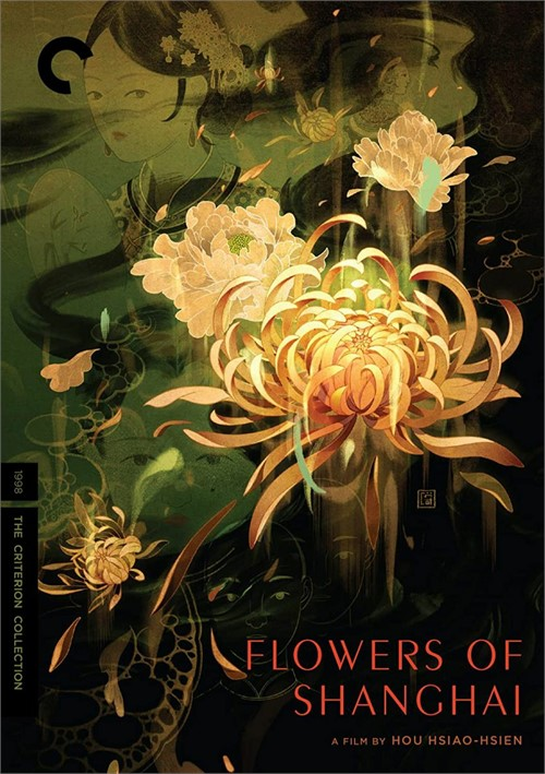 Flowers of Shanghai (The Criterion Collection DVD)