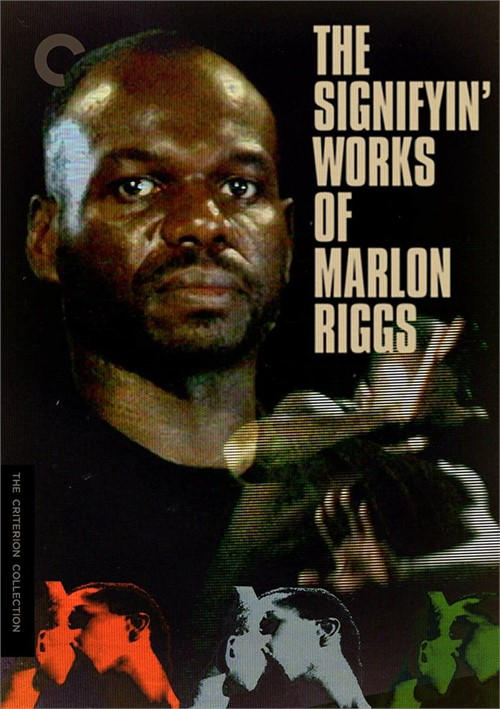 The Signifyin Works of Marlon Riggs (The Criterion Collection DVD)