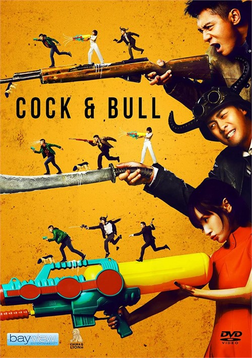Cock and Bull