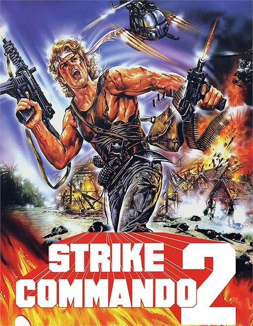 Strike Commando 2 (Blu ray)