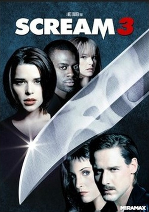 Scream 3 (DVD)