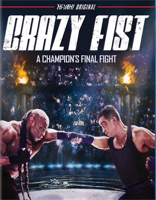 Crazy Fist (Blu ray)