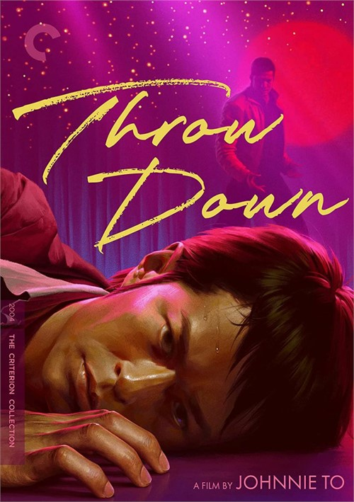 Throw Down (The Criterion Collection DVD)