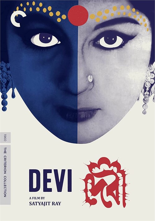 Devi (The Criterion Collection DVD)