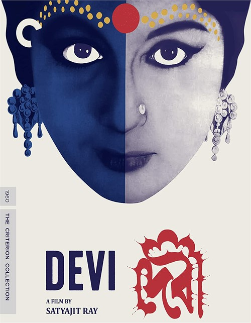 Devi (The Criterion Collection Blu ray)