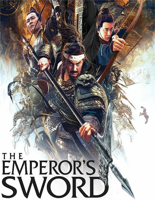 Emperors Sword (Blu ray)