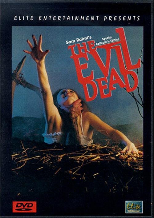 Evil Dead, The: Special Collectors Edition (Elite)