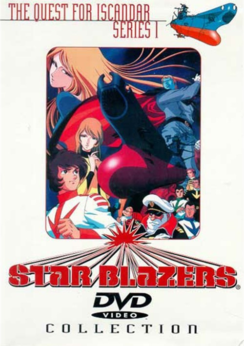Star Blazers Collection: The Quest For Iscandar Series I