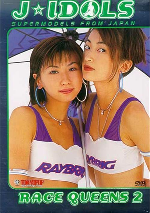 J-Idols: Race Queens 2