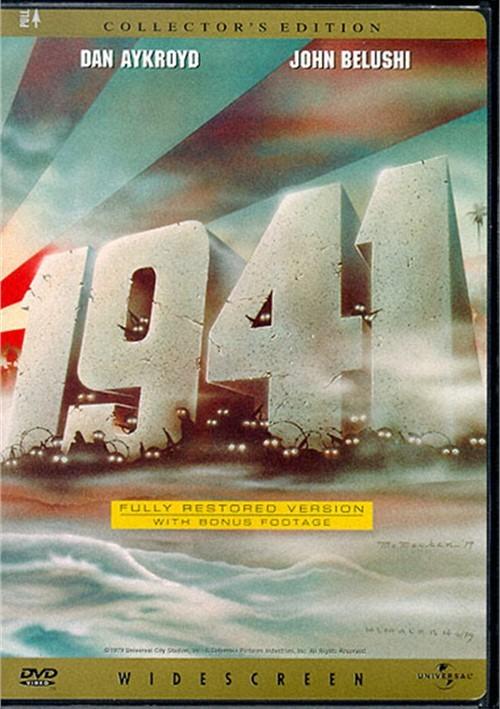 1941: Collectors Edition