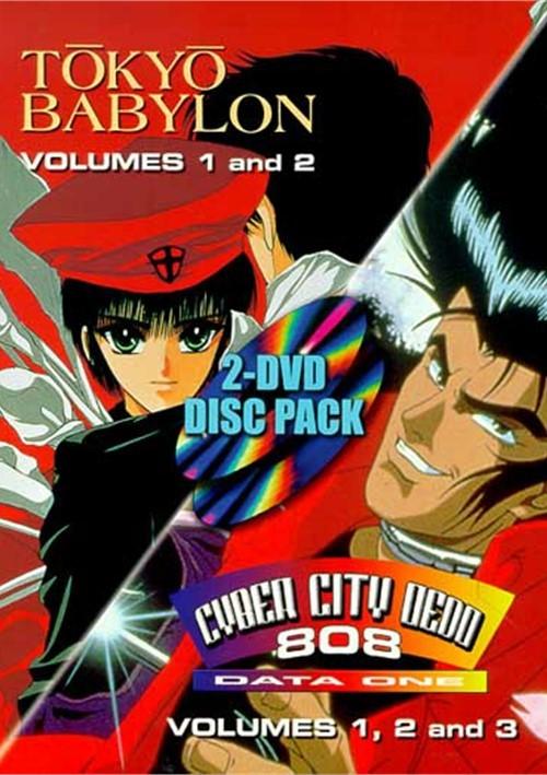 Cyber City Oedo 1,2,3 / Tokyo Babylon 1,2 (2-Pack)